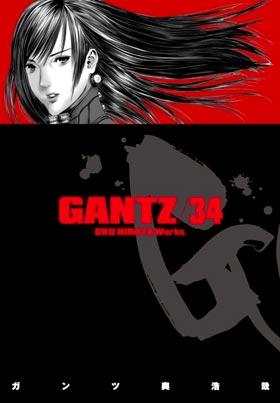 Gantz Nº 34 por Oku Hiroya