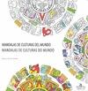 Mandalas De Culturas Del Mundo por Sergio Guinot Studio epub