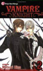 vampire knight 2 matsuri hino 9781421511306