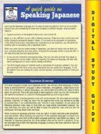 japanese grammar ( blokehead easy study guide) (ebook)-9786050386806