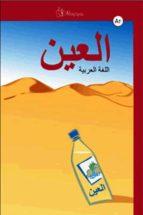 al ayn, curso de arabe prebasico (libro + dvd) elías bosco timoneda 9788493741006