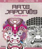 arte japones: armonia interior 9788499284316