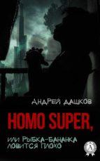 homo super, ??? ?????-??????? ??????? ????? (ebook)-?????? ??????-9783963134326