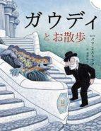 un paseo con el señor gaudi (japones)-pau estrada-9788426141026