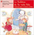 la historia de la rata rita (educacion primaria, 1 ciclo) ana fernandez buñuel maria carmen rodriguez 9788431629526