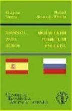 español para rusos rafael guzman tirado galyna verba 9788495855626