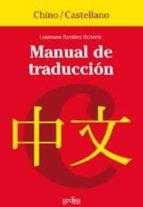 manual de traduccion (chino castellano) laureano ramirez bellerin 9788497840026