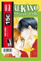 pack glenat: kare kano (vols.13 a 17) masami tsuda 9788499476926