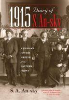 1915 DIARY OF S. AN-SKY
