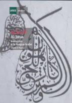 al jatua: iniciacion a la lengua arabe cherif el masry 9788436255836