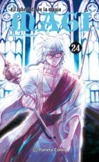 magi el laberinto de la magia nº 24 shinobu ohtaka 9788491463146