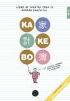 kakebo blackie books 2018: el libro de cuentas para el ahorro domestico (ed. especial 5º aniversario)-9788417059156