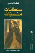 sultanas olvidadas (arabe) fatema mernissi 9789981838956