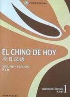 el chino de hoy cuaderno 1 (2ª ed.)-9787513527866
