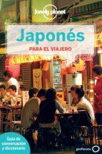 japones para el viajero (lonely planet) (3ª ed.) 9788408013266