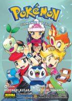 pokemon 17: diamante y perla 1-hidenori kusaka-satoshi yamamoto-9788467925166