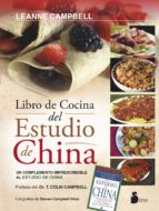 libro de cocina del estudio de china leanne campbell 9788478089666