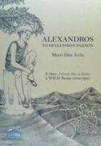 alexandros   to hellenikon paidion 9788493579876