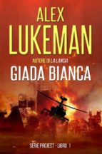 giada bianca (ebook)-alex lukeman-9781507198896