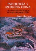 PSICOLOGIA Y MEDICINA CHINA: LA ASCENSION DEL DRAGON, EL VUELO DE L PAJARO ROJO - 9788487403606 - LEON HAMMER