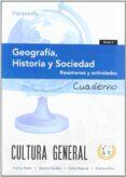 CUADERNO DE TRABAJO GEOGRAFIA, HISTORIA Y SOCIEDAD. NIVEL II - 9788497329026 - ANDREA PASTOR