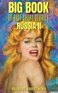 Libro de Kindle no descargando a ipad BIG BOOK OF BEST SHORT STORIES PDB DJVU en español 9788577775736