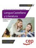 OPOSICIONES EDUCACIÓN PROFESORES SECUNDARIA. LENGUA CASTELLANA Y LITERATURA CASOS PRACTICOS - 9788468157146 - VV.AA.