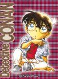 DETECTIVE CONAN Nº 24 - 9788491531456 - GOSHO AOYAMA