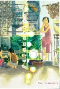 FILAMENTOS - 9788494511066 - YUKI URUSHIBARA