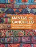 MANTAS DE GANCHILLO - 9788498745566 - AMANDA PERKINS