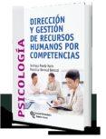 DIRECCION Y GESTION DE RECURSOS HUMANOS POR COMPETENCIAS - 9788499610566 - SANTIAGO PEREDA MARIN