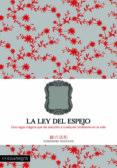 LA LEY DEL ESPEJO - 9788493600686 - YOSHINORI NOGUCHI