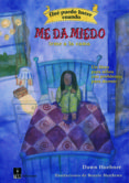 QUE PUEDO HACER CUANDO ME DA MIEDO IRME A LA CAMA. UN LIBRO PARA AYUDAR A LOS NIÑOS A SUPERAR SUS PROBLEMAS PARA DORMIR - 9788471749796 - DAWN HUEBNER
