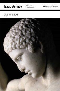 Permacultivo.es Los Griegos: Una Gran Aventura Image
