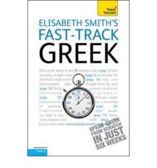 Fast Greek