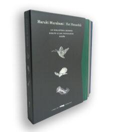 Descargar libros de texto completo gratis. TRILOGIA HARUKI MURAKAMI (CONTIENE: LA BIBLIOTECA SECRETA; ASALTO A LAS PANADERIAS; SUEÑO) 9788494570926 in Spanish