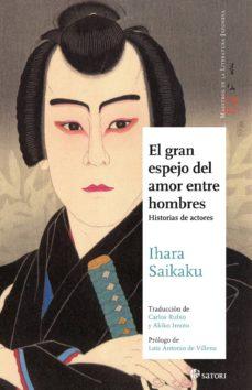 Descargar libros de electrónica EL GRAN ESPEJO DEL AMOR ENTRE HOMBRES 2