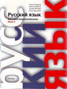 ruso para hispanohablantes (nivel 1)-9788425421846