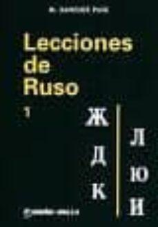 Foro de descarga de libros electrónicos en pdf gratis LECCIONES DE RUSO, I DJVU de MARIA SANCHEZ PUIG