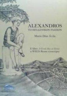 Nuevo libro real pdf descarga gratuita ALEXANDROS. TO HELLENIKON PAIDION
