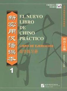 el nuevo libro de chino practico 1: ejercicios-liu xun-9787561922286