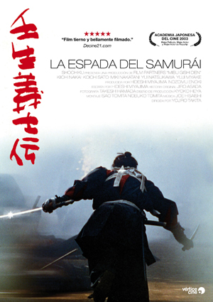 la espada del samurai-8420172053833