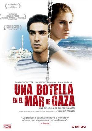 una botella en el mar de gaza (dvd)-8436540902283