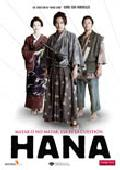 hana-8420172051150