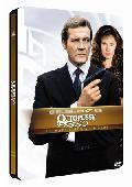 octopussy: ultimate edition: edicion especial 2 discos (estuche m-8420266943927